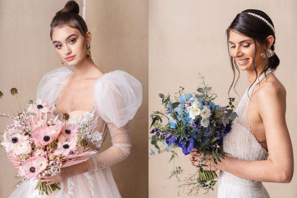 nunti 2020