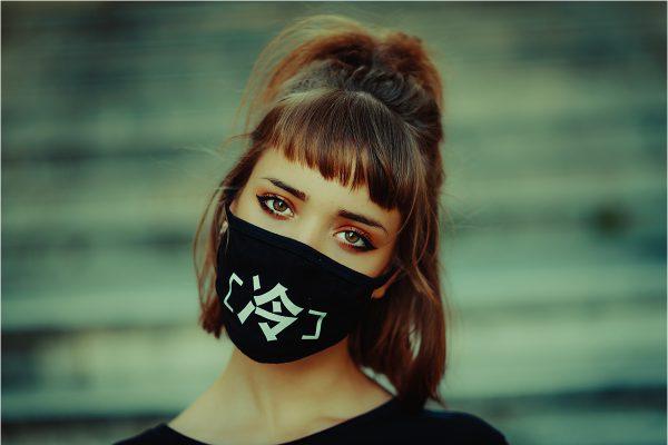 masca de fata ingrijire ten