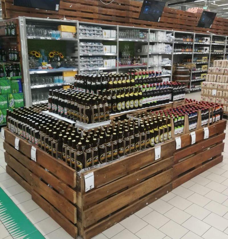 Auchan Targul de Bere 2020