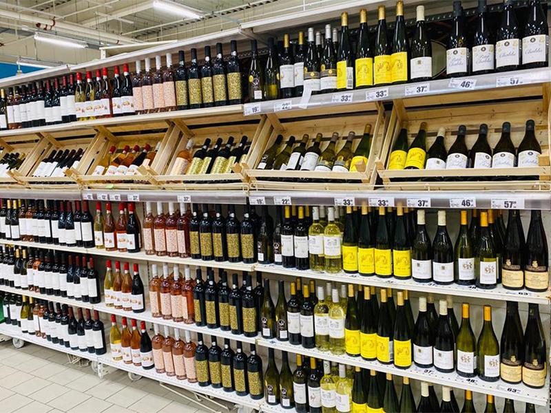 targ de vin auchan